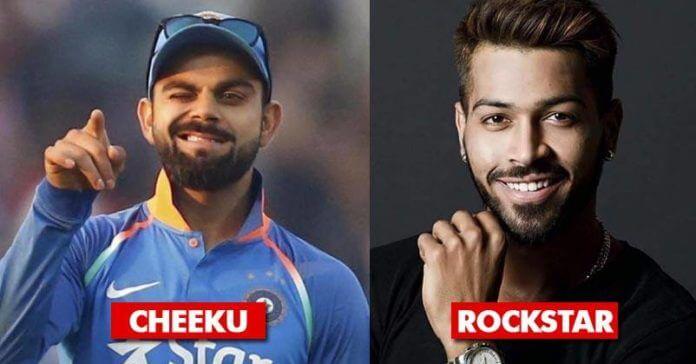 indian cricketers nicknames kreedon
