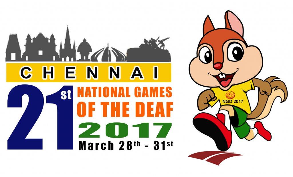indian Olympic association kreedon