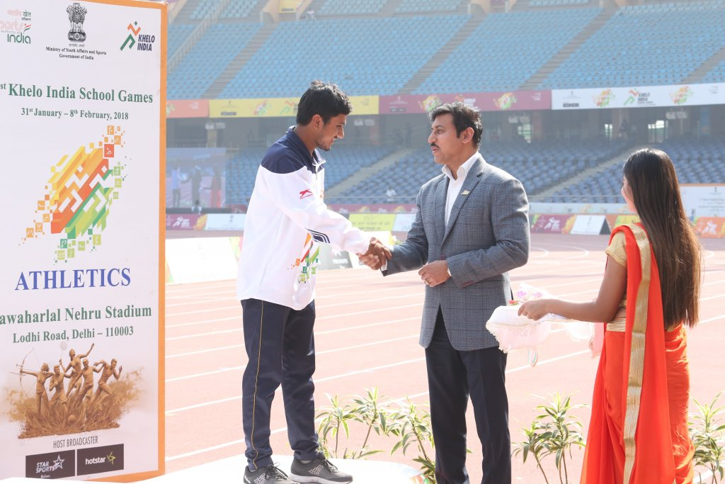 khelo india school games kreedon