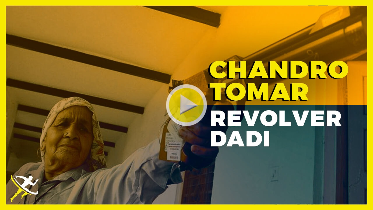 Chandro Tomar - KreedOn - Indian Shooting|