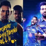 All you need to know about IPL Player Retention 2018