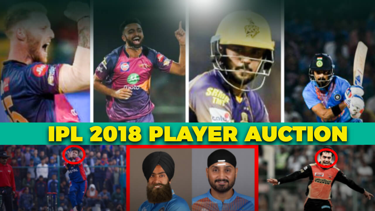 ipl 2018 auction kreedon|ipl 2018 auction|ipl 2018 auction kreedon|ipl 2018 auction kreedon