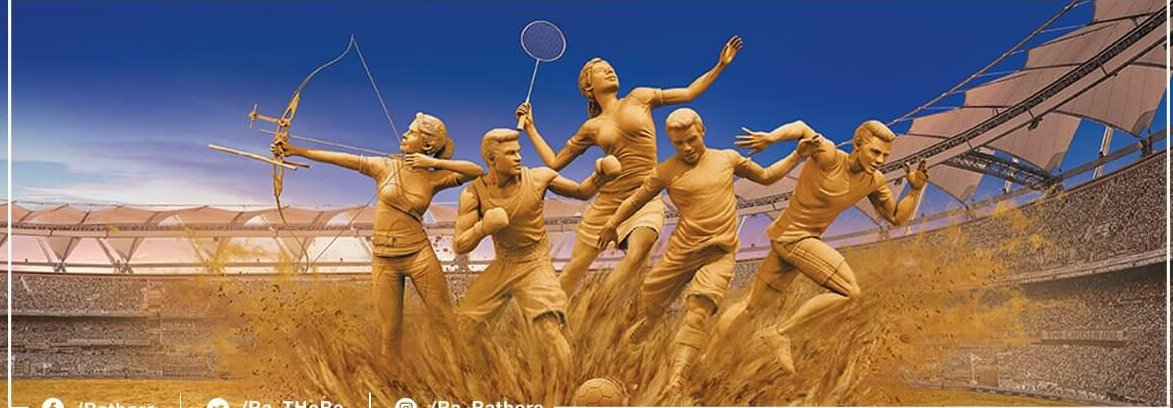 Khelo India games kreedon|khelo india games kreedon|khelo india games kreedon|khelo india games kreedon