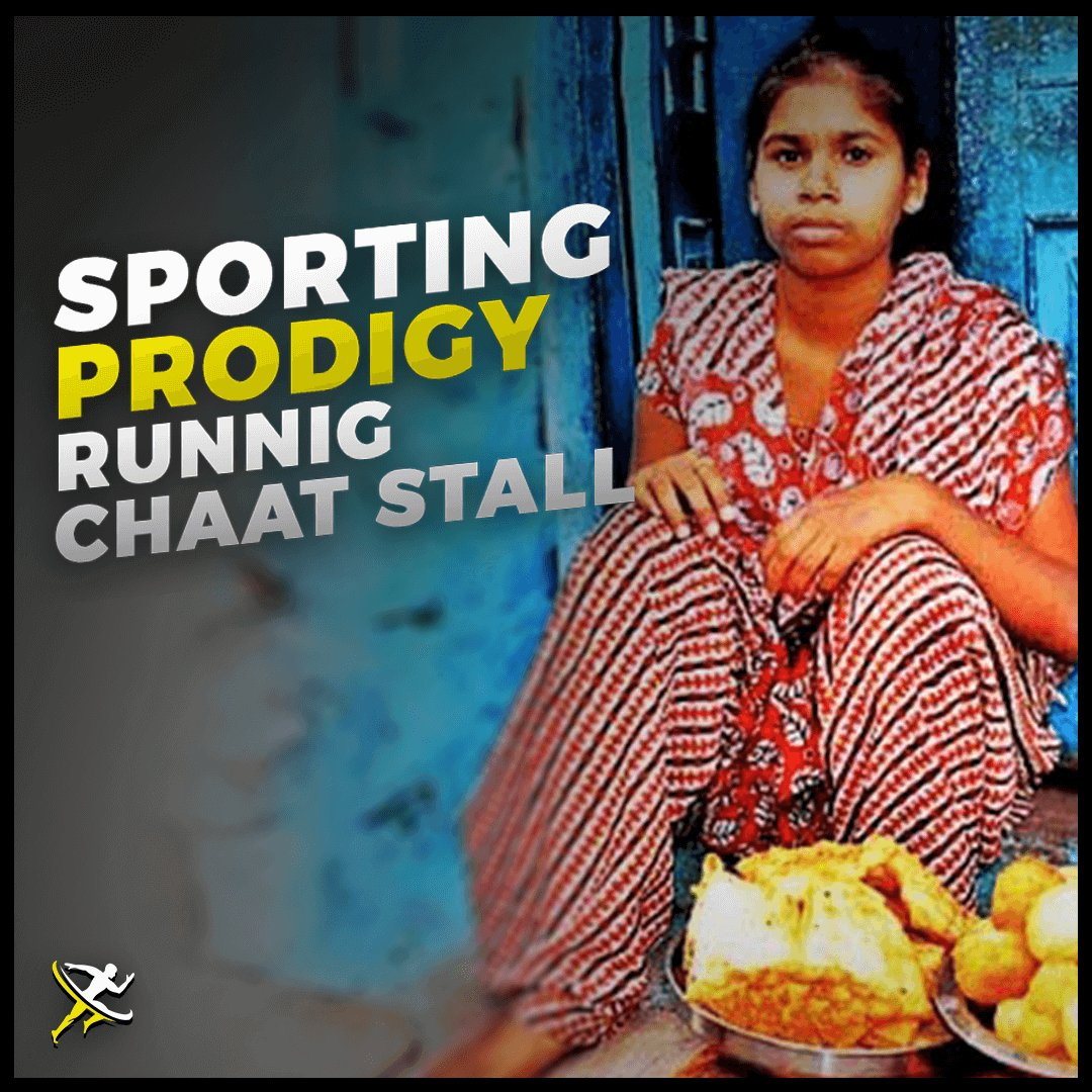 Ssita Sahu- Track-Stalls-Track. The ever changing life of a sportswoman from Madhya Pradesh by KreedOn|sita-sahu-kreedon|sita-sahu-kreedon|Track-Stalls-Track. The ever changing life of a sportswoman from Madhya Pradesh- KreedOn