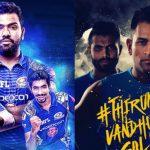 IPL 2018 – Its CSK vs MI in the season opener