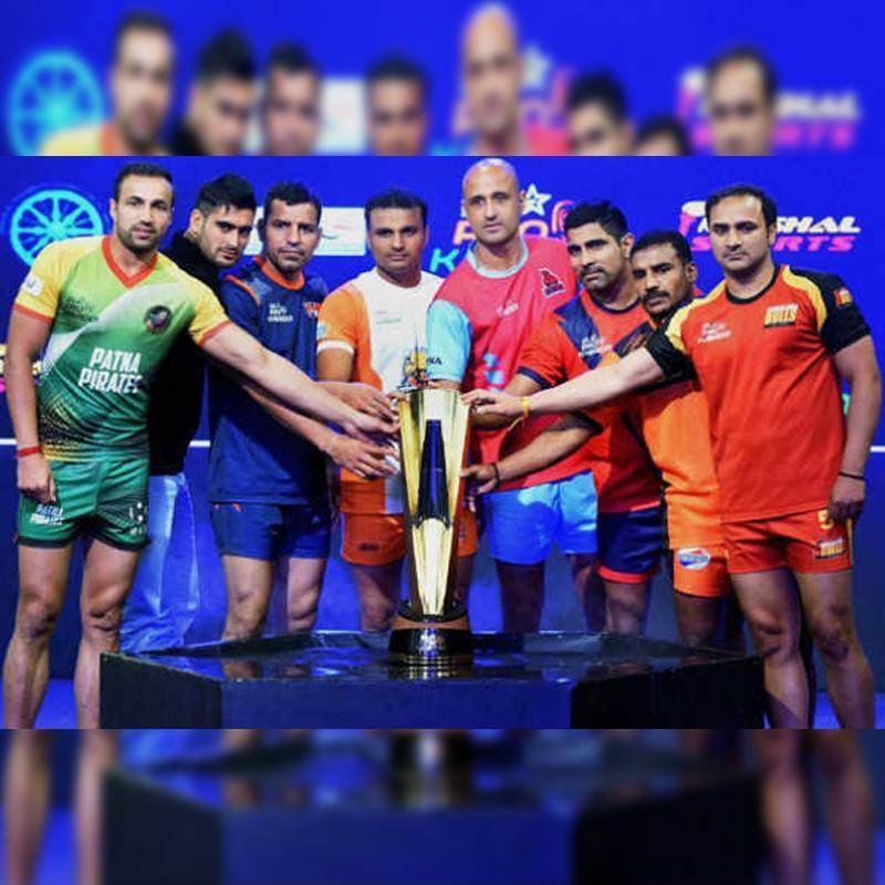 PKL - Sports League