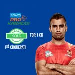 Pro Kabaddi League – Iran's Atrachali becomes the first Crorepati of the Auction