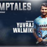 Episode 2 Champ Tales: Yuvraj Walmiki – An Inspirational star of Indian Hockey