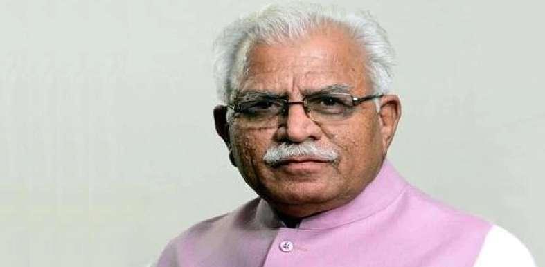 haryana government kreedon