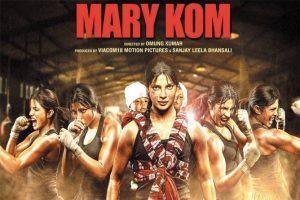 Mary Kom KreedOn