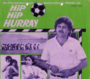 Hip Hip Hurray KreedOn