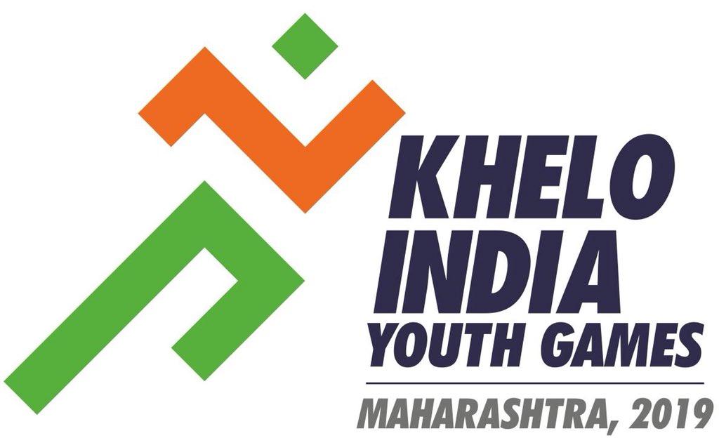 Khelo India KreedOn