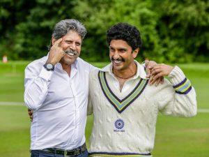 Cricket In India, KreedOn