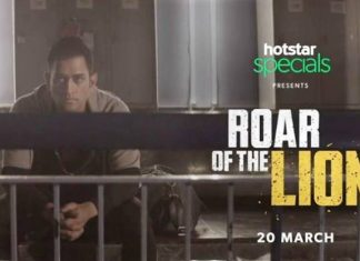 Roar of the Lion by MS Dhoni