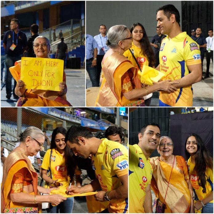 Dhoni fans