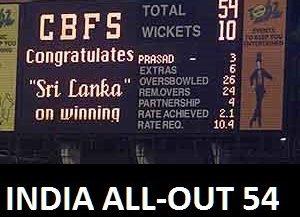 india's lowest odi score 54 vs sri lanka 2000 kreedon