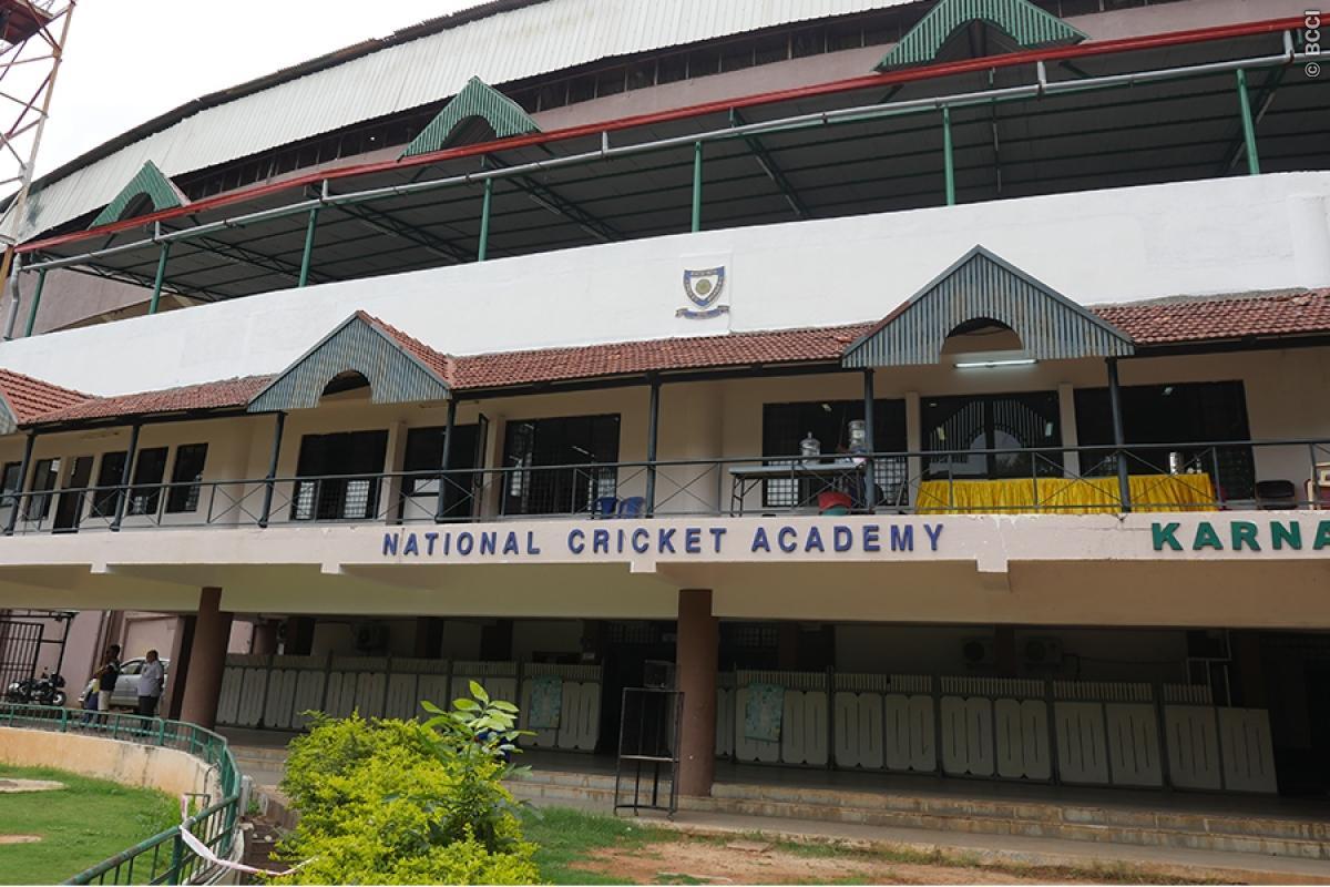 National cricket academy | KreedOn