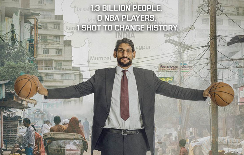One in a billion Netflix poster Satnam Singh Kreedon