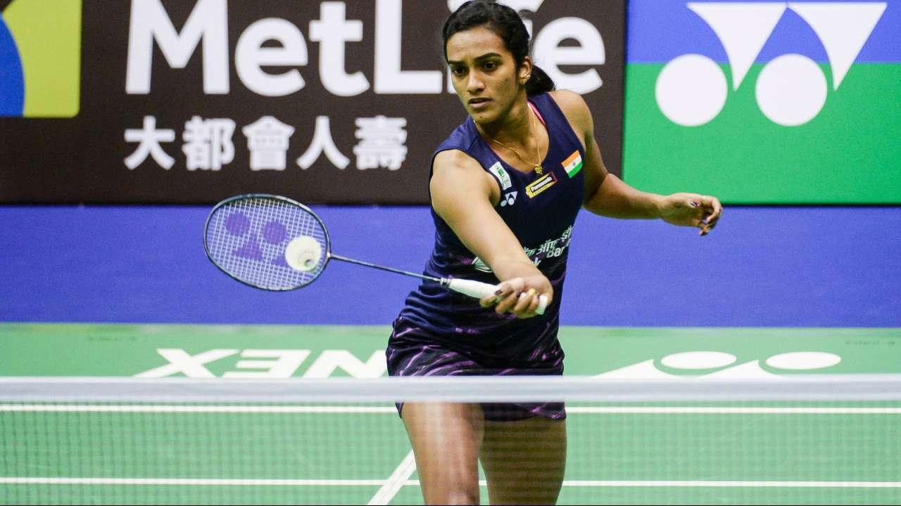 PV Sindhu Kreedon