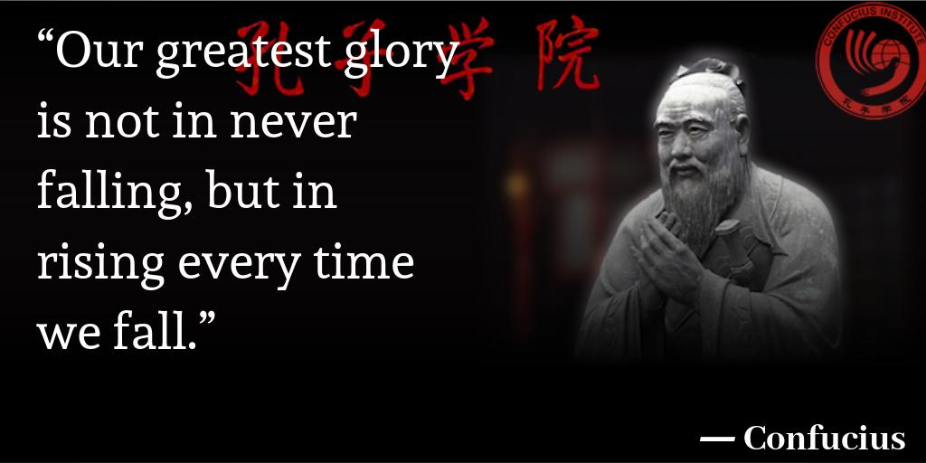 Confucius Kreedon