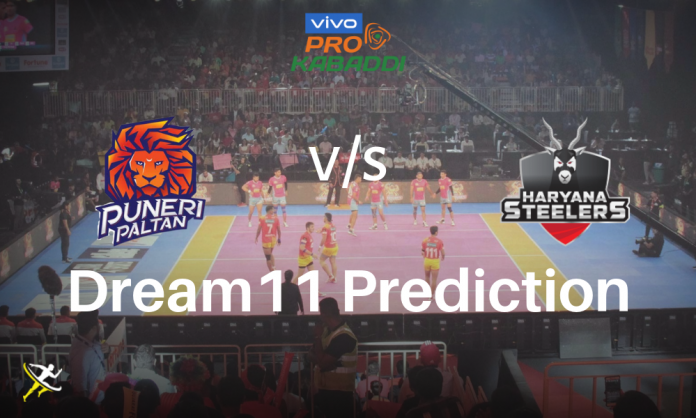 Dream11 PUN vs HAR Pro Kabaddi League 2019