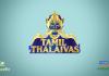 Tamil Thalaivas KreedOn