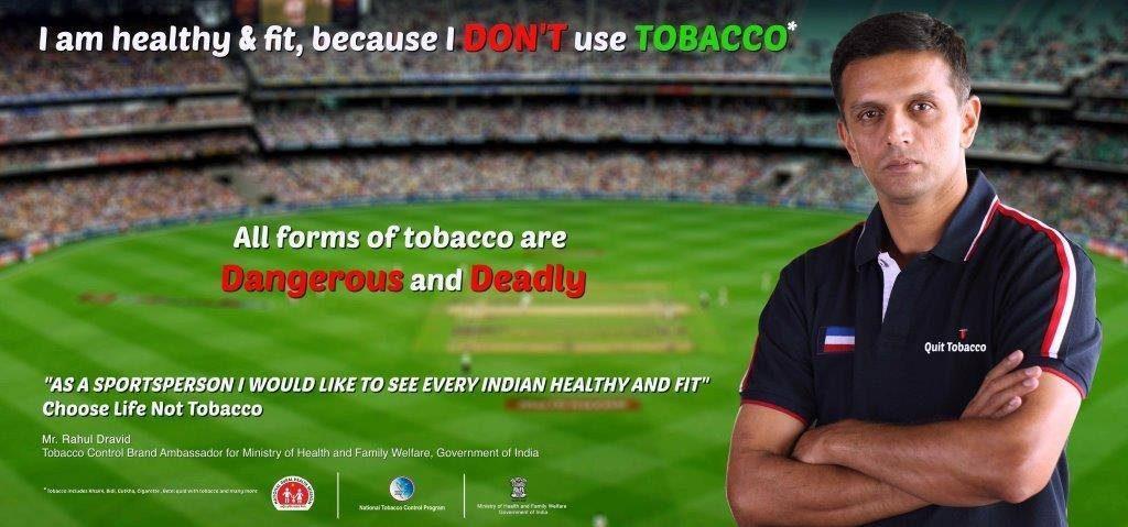 Rahul Dravid No Smoking