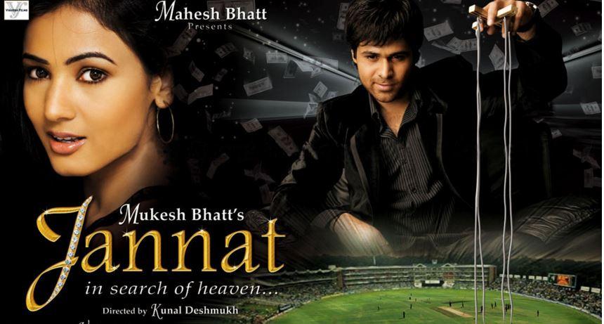 Bollywood Sports Movies