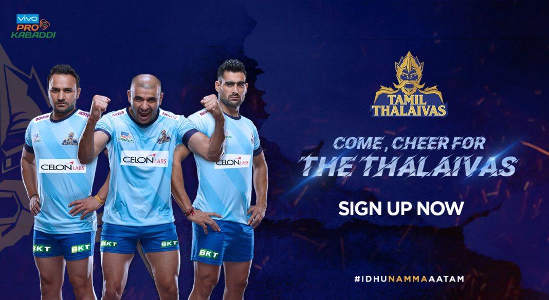 Tamil Thalaivas kreedon sponsor