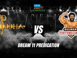 Dream11 UP vs GUJ Pro Kabaddi League 2019 KreedOn