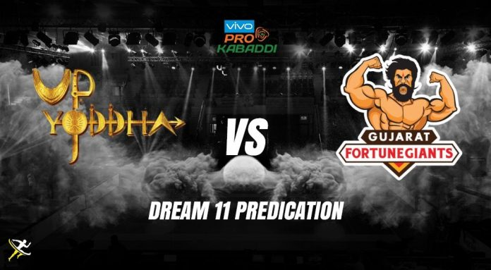 Dream11 UP vs GUJ Pro Kabaddi League 2019 KreedOn