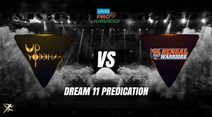 Dream11 UP vs BEN Pro Kabaddi League 2019 KreedON