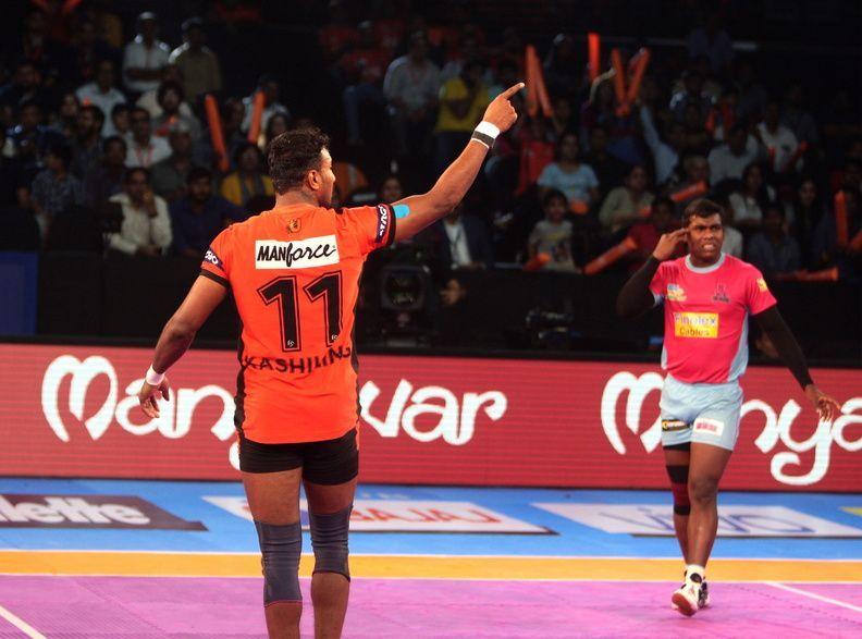 Marathi Kabaddi Player Kreedon