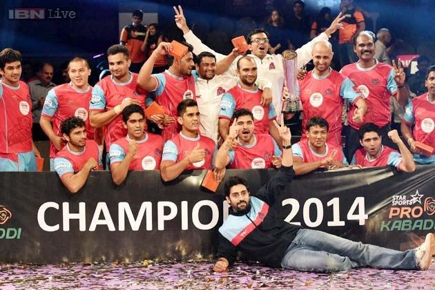 Jaipur Pink Panthers Team 2019 KreedOn