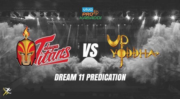 Dream11 UP vs HYD Pro Kabaddi League 2019