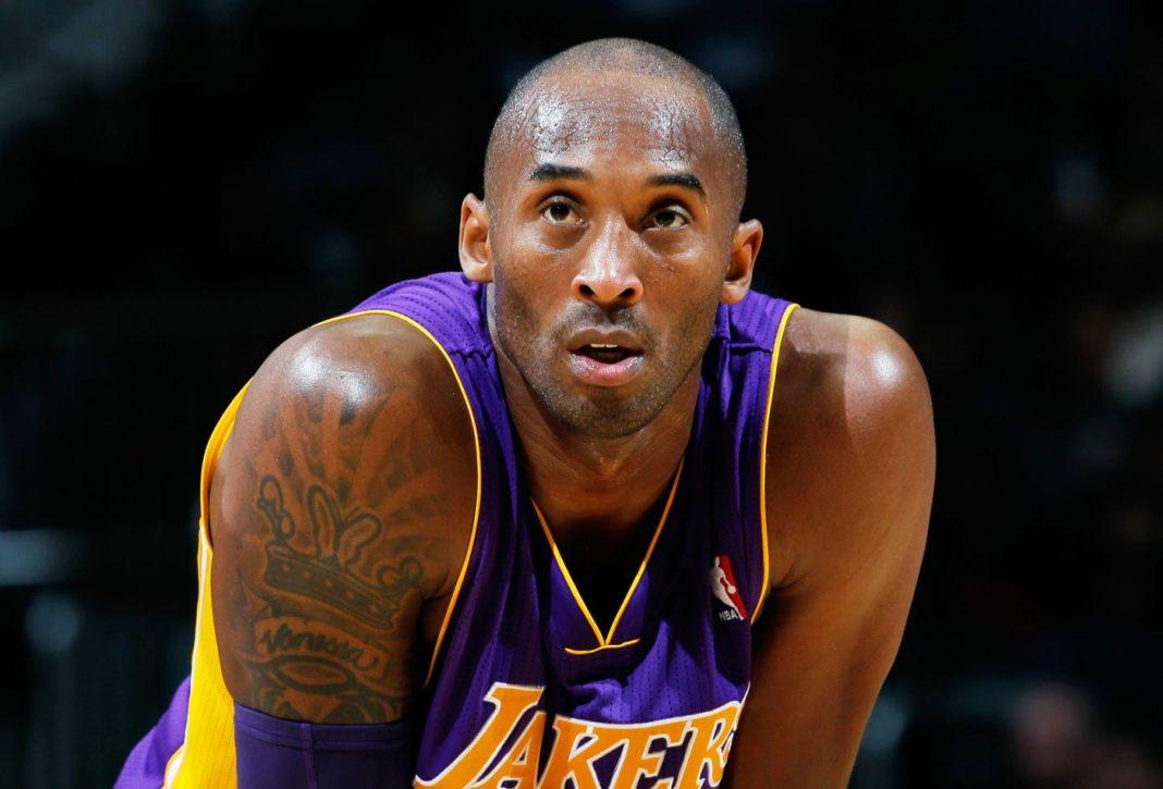 Kobe Bryant KreedOn