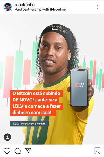 Ronaldinho KreedOn