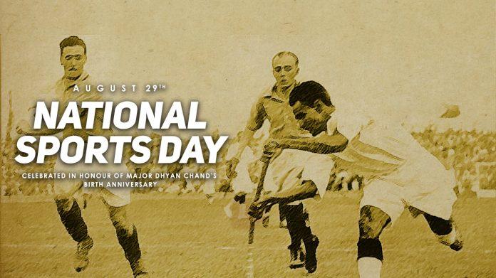 National Sports Day KreedOn