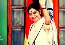 Sushma Swaraj KreedOn