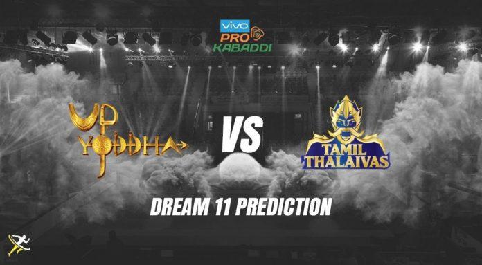 Dream11 UP vs TAM Pro Kabaddi League 2019