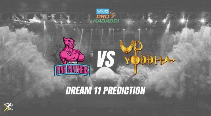 Dream11 JAI vs UP Pro Kabaddi League 2019