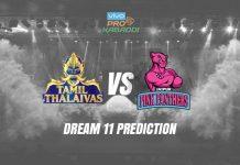 Dream11 JAI vs TAM Pro Kabaddi League 2019