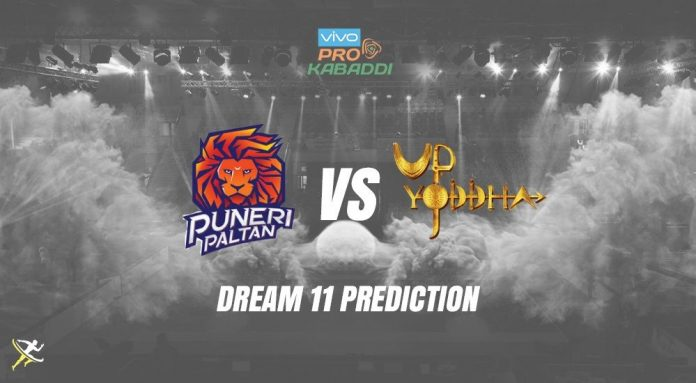 Dream11 PUN vs UP Pro Kabaddi League 2019