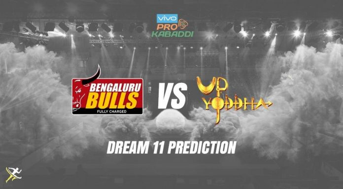 Dream11 BLR vs UP Pro Kabaddi League 2019