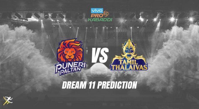 Dream11 PUN vs TAM Pro Kabaddi League 2019