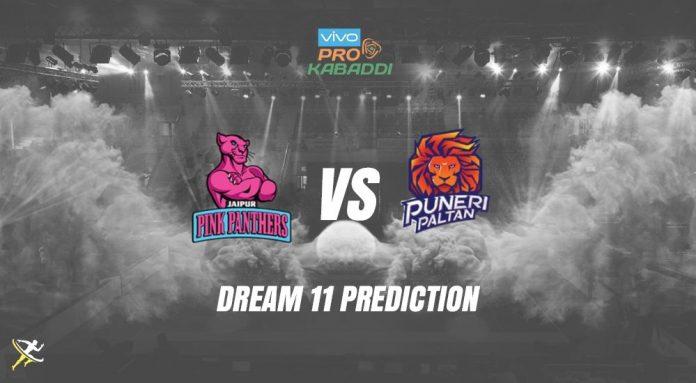 Dream11 JAI vs PUN Pro Kabaddi League 2019