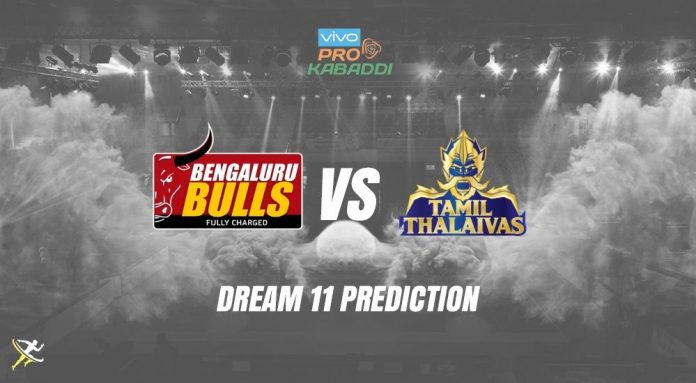 Dream11 BLR vs TAM Pro Kabaddi League 2019