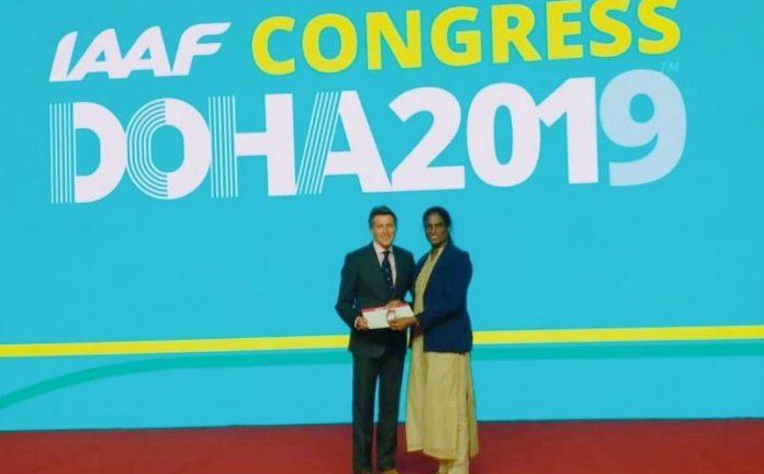 PT Usha IAAF Veteran Pin Award KreedOn