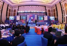 VIVO IPL 2020 Auction KreedOn