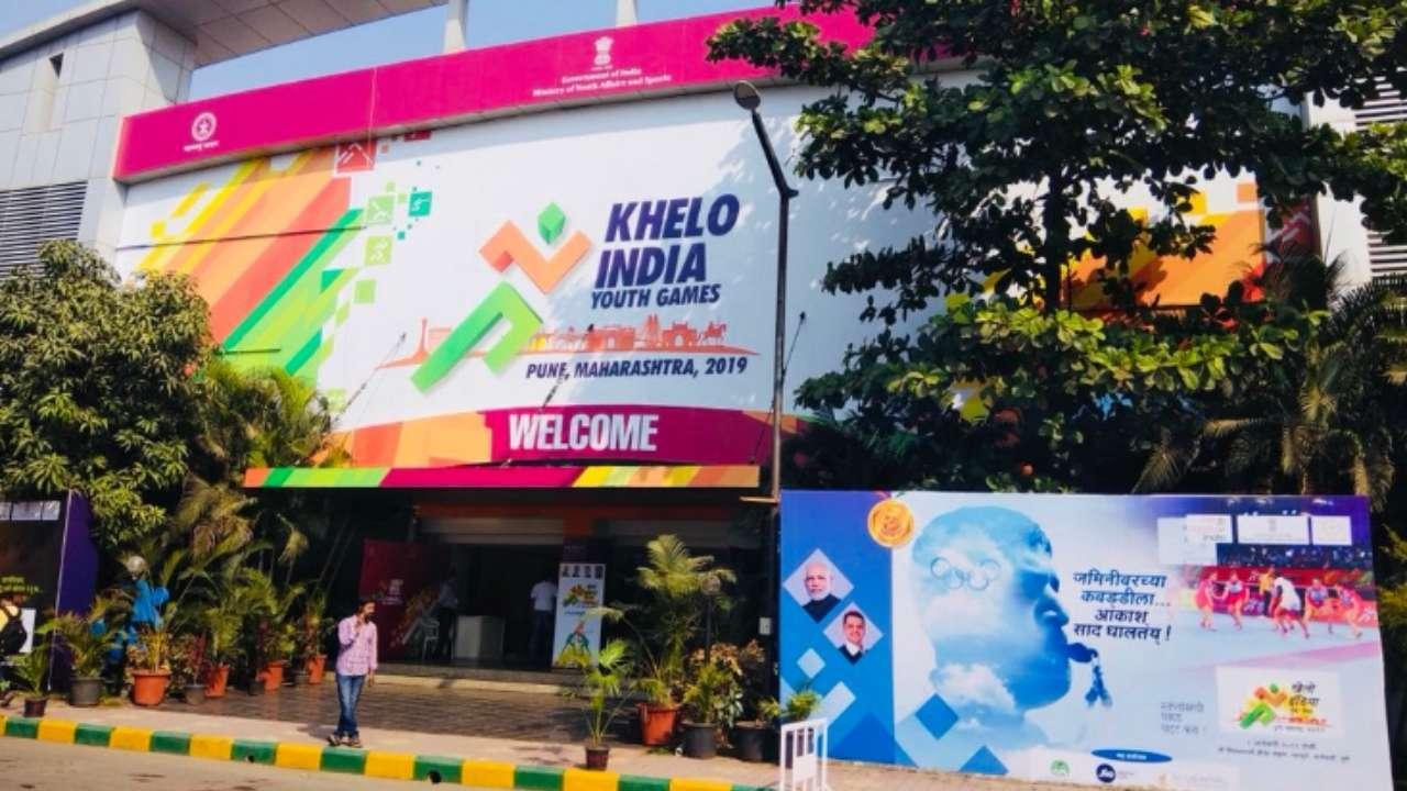 Khelo India 2019